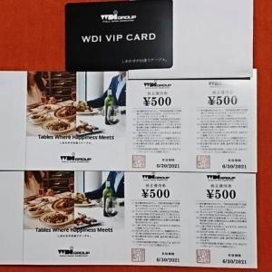 【3068】WDI 株主優待VIPカードとお食事券の贈呈(2020年)