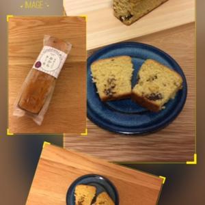 国産大豆とこだわり素材で作られた「おからケーキ」レーズン!大豆工房みや