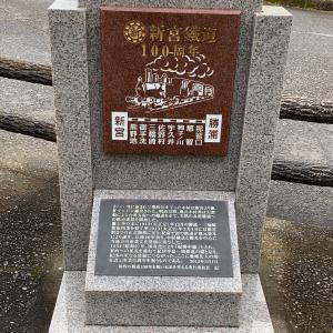 2020.6.6南紀探訪⑦ 熊野地方への道(2020.1.12)
