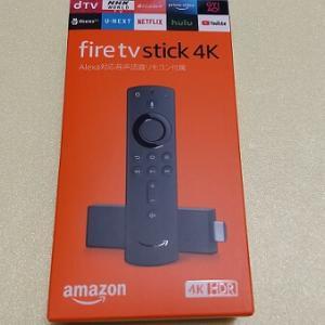 【Fire TV Stick4K】リモコン操作が超快適になった