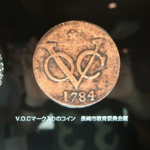 Dejima インドネシアで昔のオランダとの交易を考えたら、当然、出島がどうであったか知りたくなる