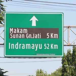 Bandung trip 1050km (8) Makam Sunan Gn. Jati 聖者グヌンジャティの墓詣ではこの旅の目的のひとつ