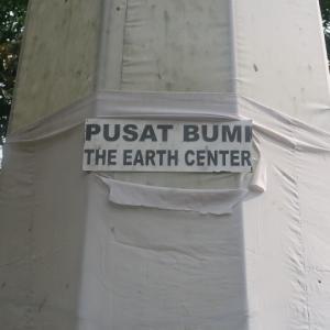 Earth Center 世界の中心で愛を叫ぶ@ジュパラ わが町には世界の中心がある、、叫びたい人は来てね