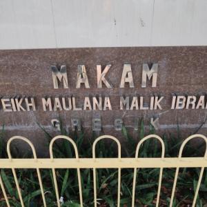 Completed Wali Songo Visit (3) マリク・イブラヒムは、チームの長老。顧問?と言ってもいいかな。