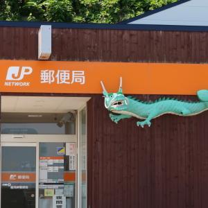 Aomori 青森にいってきた(3)竜飛岬