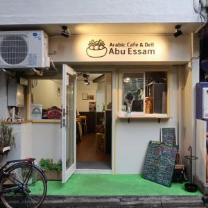 AbuEssam Cafe アブイサムのカフェに行ってきた。軽食と飲み物の明るい感じの喫茶店
