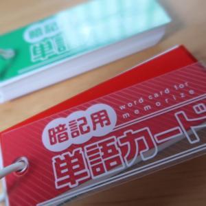 Trial Test is coming next week 日本語教育能力検定、、つまり日本語の先生試験の模試が来週