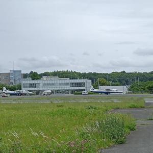 Chofu Airport 調布の端から端への引っ越しで、空港が近づいた