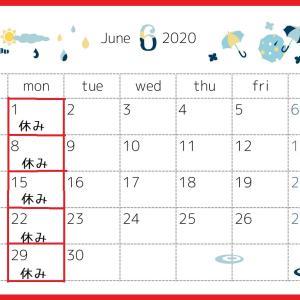 6月のお休み予定表です。かき氷始まりました。