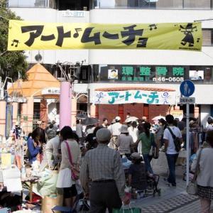 八王子駅近辺はイベントラッシュ。土日は当店も営業。5/20月は定休です。