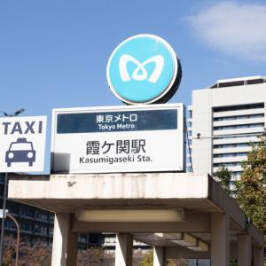 東京の地下鉄は1円単位