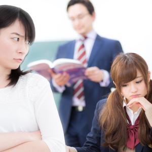 大学教員と学生の不倫関係、妻は「不倫を別れさせたい」