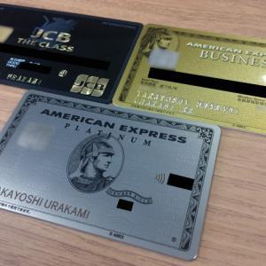 10日はカードの引落日・カードで信用度を考える