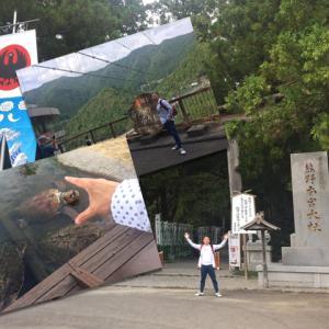 奈良県の「谷瀬の吊り橋」に行ってきました