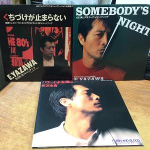 『矢沢永吉 SOMEBODY'S NIGHT』