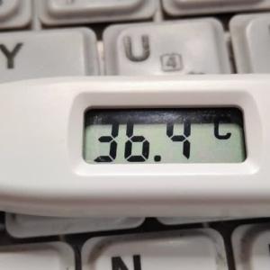 今日の菊川市の天気予報と今朝の体温(2020年6月13日)