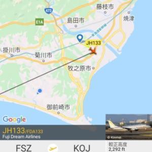 鹿児島行きが離陸しました。