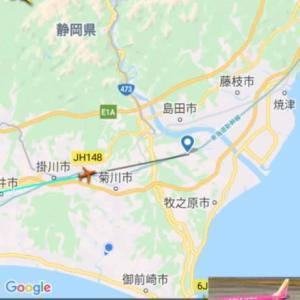 まもなく福岡便が富士山静岡空港に着陸します