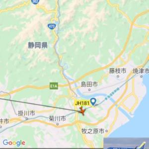 富士山静岡空港発出雲空港行きが離陸しました
