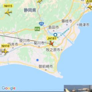 富士山静岡空港から出雲便が離陸しました