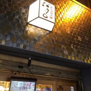 炭火焼肉のバクロ 西新店