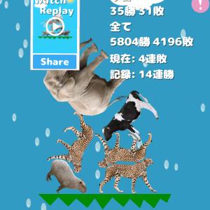 動物タワーバトル10000戦