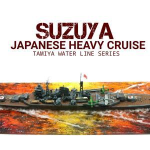 ヤマシタホビー1/700 日本海軍駆逐艦 睦月 製作記4