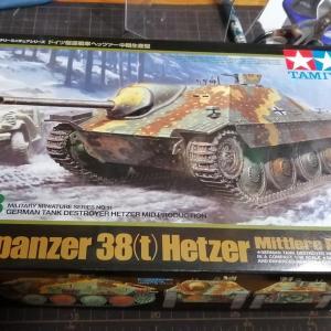 タミヤ 1/48ドイツ駆逐戦車ヘッツアー製作記1