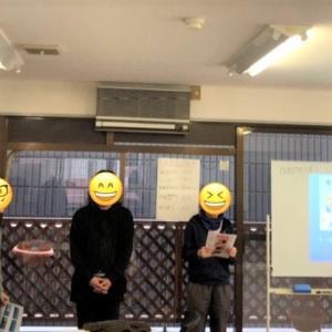 コミュニケーション発表会
