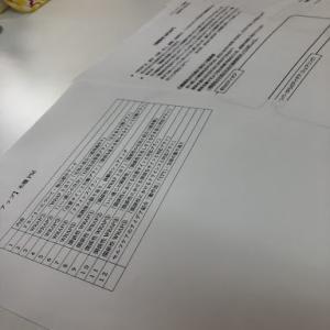 講座紹介~ステップアップ講座~