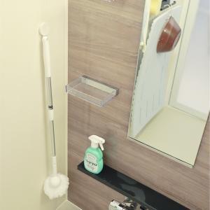 ウタマロでお風呂とシンクを掃除