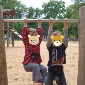 3ヶ月振りのお友達 ~Treff im Spielplatz~