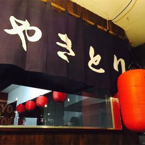 【朗報】コルドバに日本人経営の焼鳥屋がオープン☆☆☆