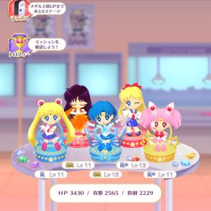 アラサー直撃の沼ゲームアプリ【セーラームーンドロップス】