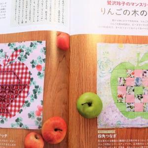 リンゴの木のキルト、4月分から6月分まで。