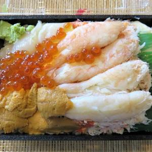秋の大北海道展のお弁当を食べ乍ら・・・。