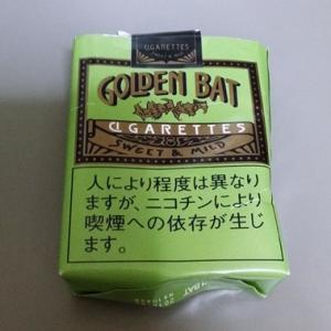 今日はタバコの日(毒は薬になる)