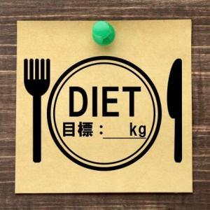 コロナ太りしてる人が増えてるらしいので これ読めばってな本「大学ダイエット講義」