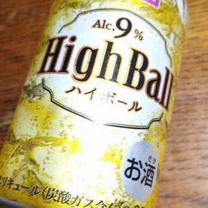 【トップバリュ】ハイボール アルコール9%を買ってみた飲んでみた