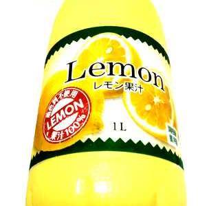 8月後半戦を乗り切るための必須アイテムを買ってきた 業務スーパーレモン果汁 1L業務用