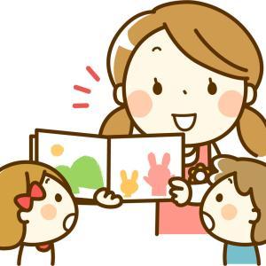 <5歳0か月>ヨシタケシンスケさんの絵本大好き!