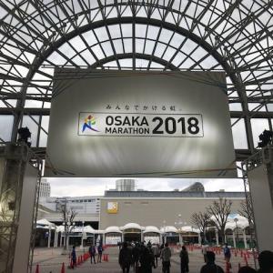 いよいよ明日は大阪マラソン