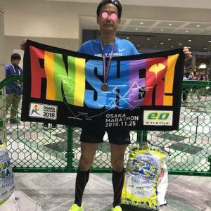 大阪マラソンの結果