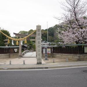 広島駅近くの鶴羽根神社
