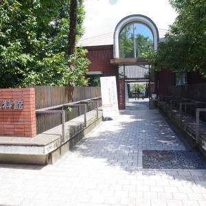 呉市歴史民俗資料館