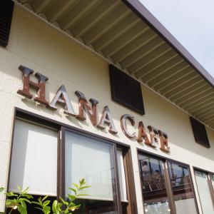 世羅高原農場(HNACAFE)