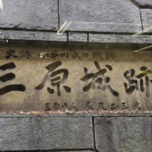 三原駅にて
