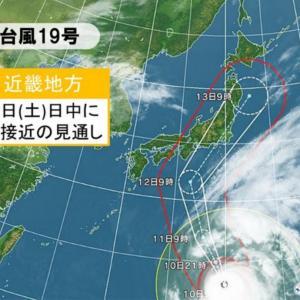 ★12日(土)の営業のお知らせ★