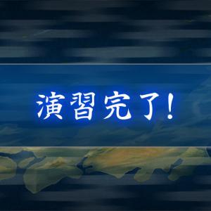 戦力拡充戦果報告~確定報酬後の奇跡~