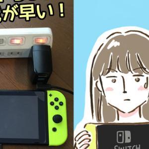 GENKI DOCK とは?と思ったら、ゲーム好きの熱い想いが詰まった製品でした。【PR】